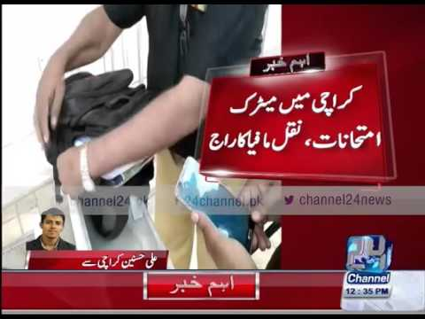 24 Breaking: Fake teacher involved in cheating arrested by Karachi ...