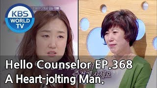 Father who gets hurt often after getting drunk. [Hello Counselor Sub : ENG,THA/2018.06.11]