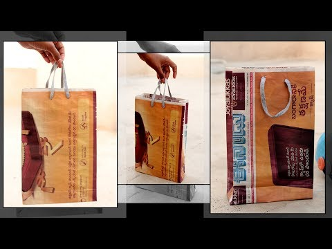 How to Make a Paper Bag with Newspaper – Paper Bag Making Tutorial (Very Easy) - #DIY