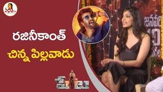 Actress Malavika Mohanan Superb Words About Rajini Kanth | Petta Movie Team Interview | Vanitha TV