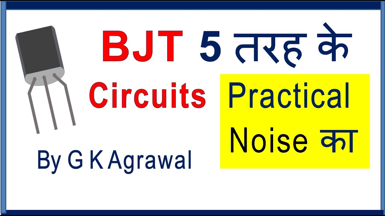 Bjt Transistor As Switch Circuit Experiments In Hindi Youtube Npn