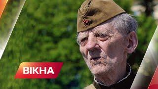 Что думают об Украине российские ветераны Второй мировой?
