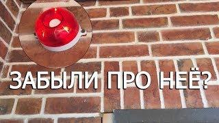 видео Охранная сигнализация