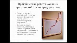 видео анализ технологической компании