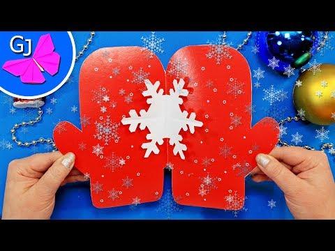 5 изумительных открыток на Новый Год ❄ DIY Новогодние открытки