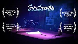 Mahati Telugu Short Film 2016 || Directed by Pavan K Tripurari