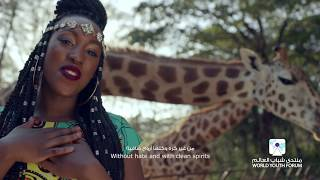 Download lagu  I dream of a worldWorld Youth Forum song Kenyan version MP3