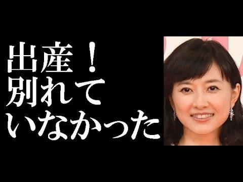 菊川怜が第1子を出産!婚外子4人の穐田氏とは別れていなかった!