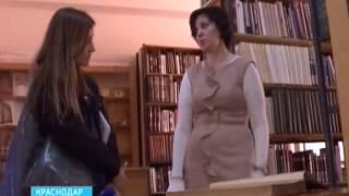 Обнаружили книгу из личной библиотеки Николая II