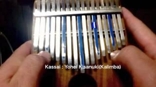 ヒュートレイシーのカリンバで「喝采」(ちあきなおみ 1972)を演奏しま...