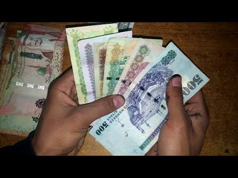 Saudi Arabia All Currency Saudi Riyal 500 Riyal To 1 Riyal