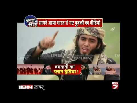 Pahli Baar Hindi Mein Bolte Dikhe Baghdadi Ke Gurge, Video Se Bataya Apna India Plan!