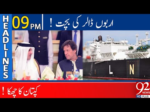 Good news for Nation... watch now