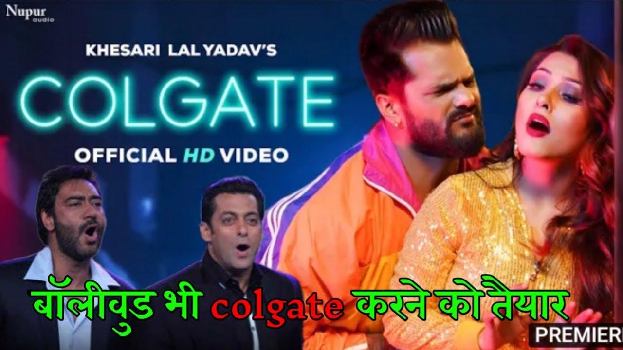 COLGATE   Khesari Lal Yadav   Salman Khan   Ajay Devgan   Update