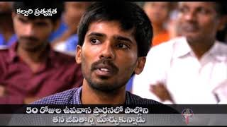 God touched him in 50days fasting prayer.....shared Testimony in C.S.I PG College, hyd