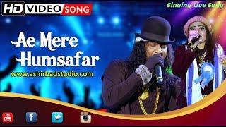 Ae Mere Humsafar - Baazigar | Live Singing Vinod Rathod & Chadni