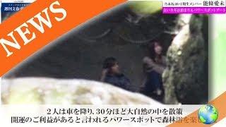 Japan News: 乃木坂46メンバーの能條愛未(のうじょう あみ 23歳)に文...