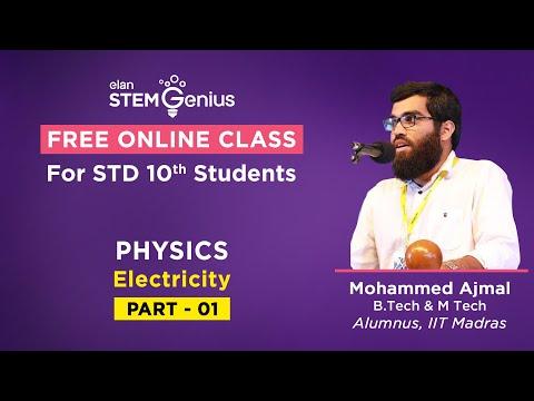 stem-genius-free-online-classes-std-10---physics:-electricity-(part-01)---malayalam