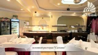 Пансионат Виктория Отдых Сочи   Лазаревское   www 6499500 ru(Пансионат семейного типа