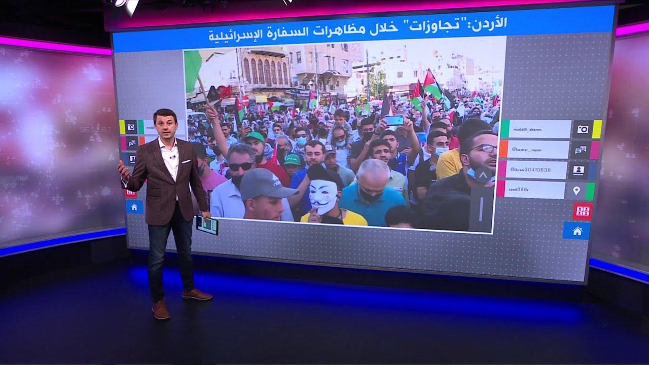تجاوزات -غير مقبولة- خلال فض اعتصام قرب السفارة الإسرائيلية في الأردن  - نشر قبل 2 ساعة