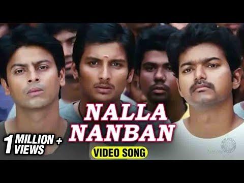 Download Nalla Nanban Tamil Video Song   Nanban   Na. Muthukumar   Thalapathy Vijay, Jiiva, Srikanth