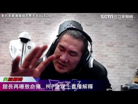 0820-午間頭條搶先看 三立新聞網SETN.com