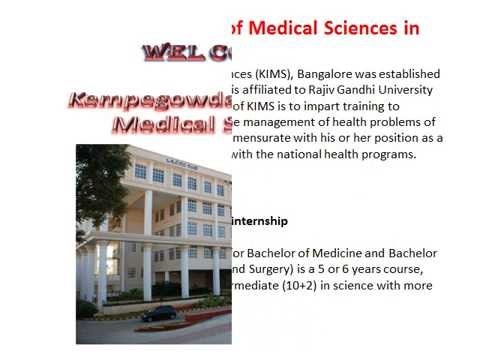 MBBS Admissions in Kempegowda Institute of Medical Sciences, Bangalore