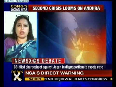 NewsX@9: More trouble for Jagan Mohan Reddy in assets case - NewsX