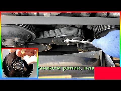как поменять натяжной ролик ремня двигатель саньенг актион решка