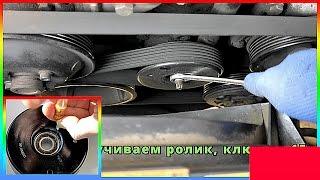 🚩 замена ролика натяжителя ремня и амортизатора ssangyong actyon kyron M111
