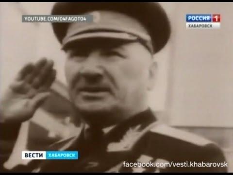 Вести-Хабаровск. Осетины-герои Великой Отечественной войны