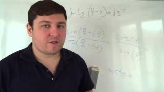 Тригонометрическое уравнение с тангенсом и котангенсом разных аргументов. Алгебра 10 класс