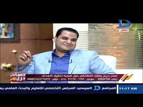 د. أحمد هارون: إستمر   الخطوة (5)   برنامج تحقيق النجاح