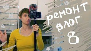 видео Душевые гарнитуры и стойки Schein (Шайн) от официального поставщика из Германии
