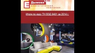 Мебель: статистика импорт-экспорт на www.dymova.com(На нашем сайте www.dymova.com Вы можете ознакомиться с готовыми маркетинговыми исследованиями различных рынков..., 2015-10-23T14:51:46.000Z)