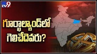 Who will win Lok Sabha Polls 2019 in Gorkhaland? - TV9