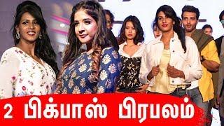 chennai's top annual fashion events & mens trends 2019 | meera mithun walk |  sakshi agarwal walk |