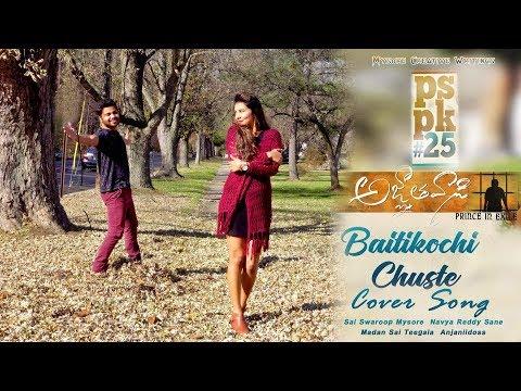 Baitikochi Chuste Dance Cover |...