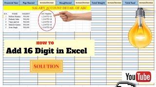 How to Enter Large Digit in Excel (एक्ससेल में लंबी संख्या कैसे लिखें)