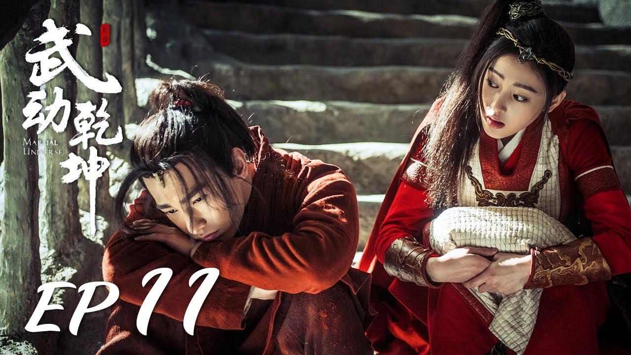Download ENG SUB【Martial Universe 武动乾坤】EP11   Starring: Yang Yang, Zhang Tianai, Wang Likun and Wu Chun