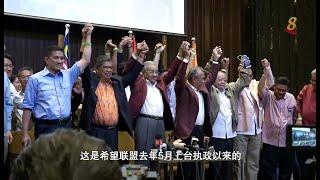 焦点 | 马哈迪的关键补选