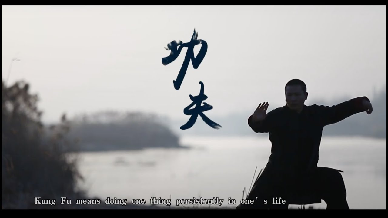 Shifu Shi Xingshan (Yongtao Xing) present the Shaolin Chinese Kungfu & his Xin Wu Men schools