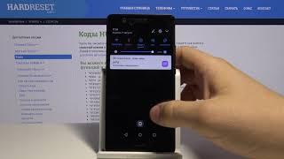 Как раздавать Wi-Fi с телефона Huawei P9 Lite — Мобильная точка доступа