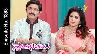 Swathi Chinukulu   24th February  2018    Full Episode No 1398   ETV Telugu
