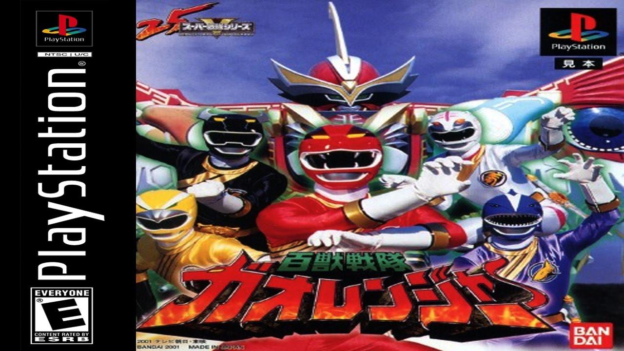 【PS1】 Hyakujuu Sentai Gaoranger