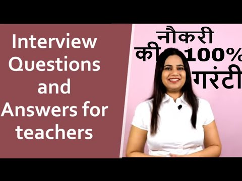 Interview questions and answers for teachers –Tell me about yourself – English Speaking 110- #cherry