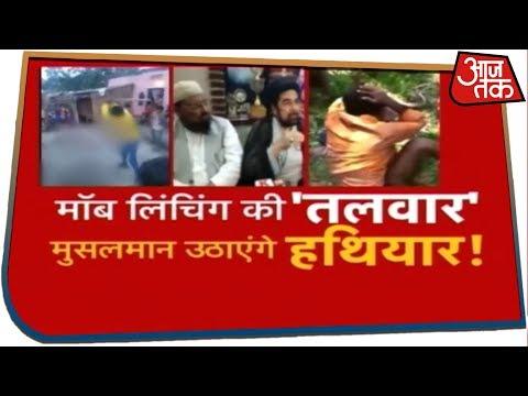 Will violence be answered by gun? Look at Halla Bol Chitra Tripathi