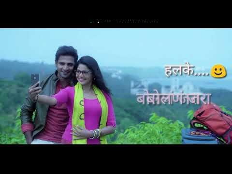 Marathi Romantic whatsapp status