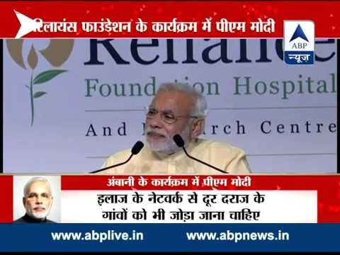 Full Speech l Lack of primary healthcare reason behind high rate of infant deaths, says PM Modi