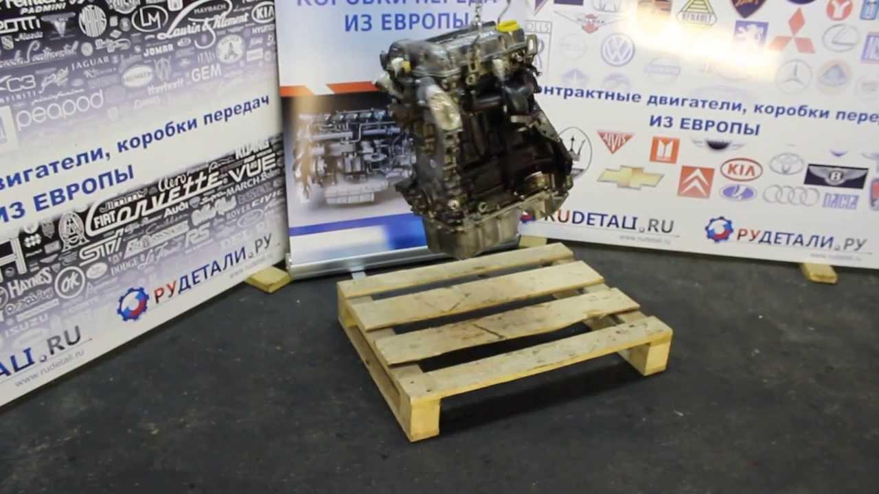 бу двигатель из Германии OPEL CORSA X10XE 1.0. все тесты ОК - Качество HD